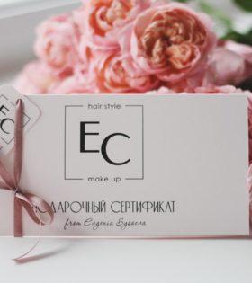 podarochnyy_sertifikat_krasnoyarsk